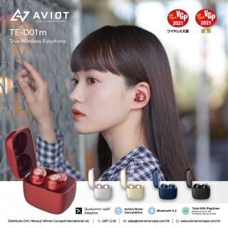 AVIOT TE-D01m 主動降噪 真無線藍牙耳機