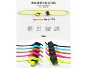 Jabees BeatING Bluetooth Sports Headphones 專業運動型藍牙耳機