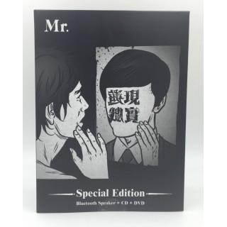 Mr.  限量特別版便攜藍牙喇叭專輯套裝