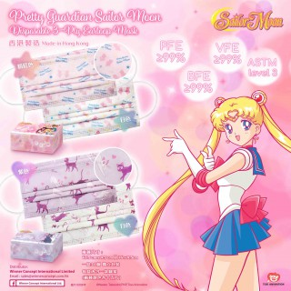 【Pretty Guardian Sailor Moon 美少女戰士】口罩