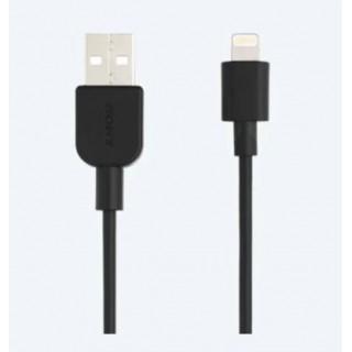 Sony LIGHTNING 纜線 (100cm)