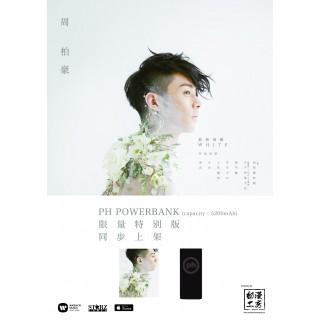 """周柏豪 """"WHITE"""" 限量特別版外置充電器連EP套裝"""